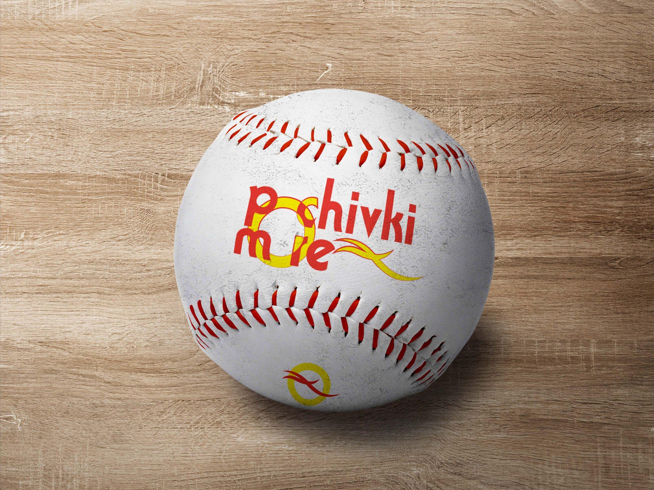 Baseball-pochivka more LOGO