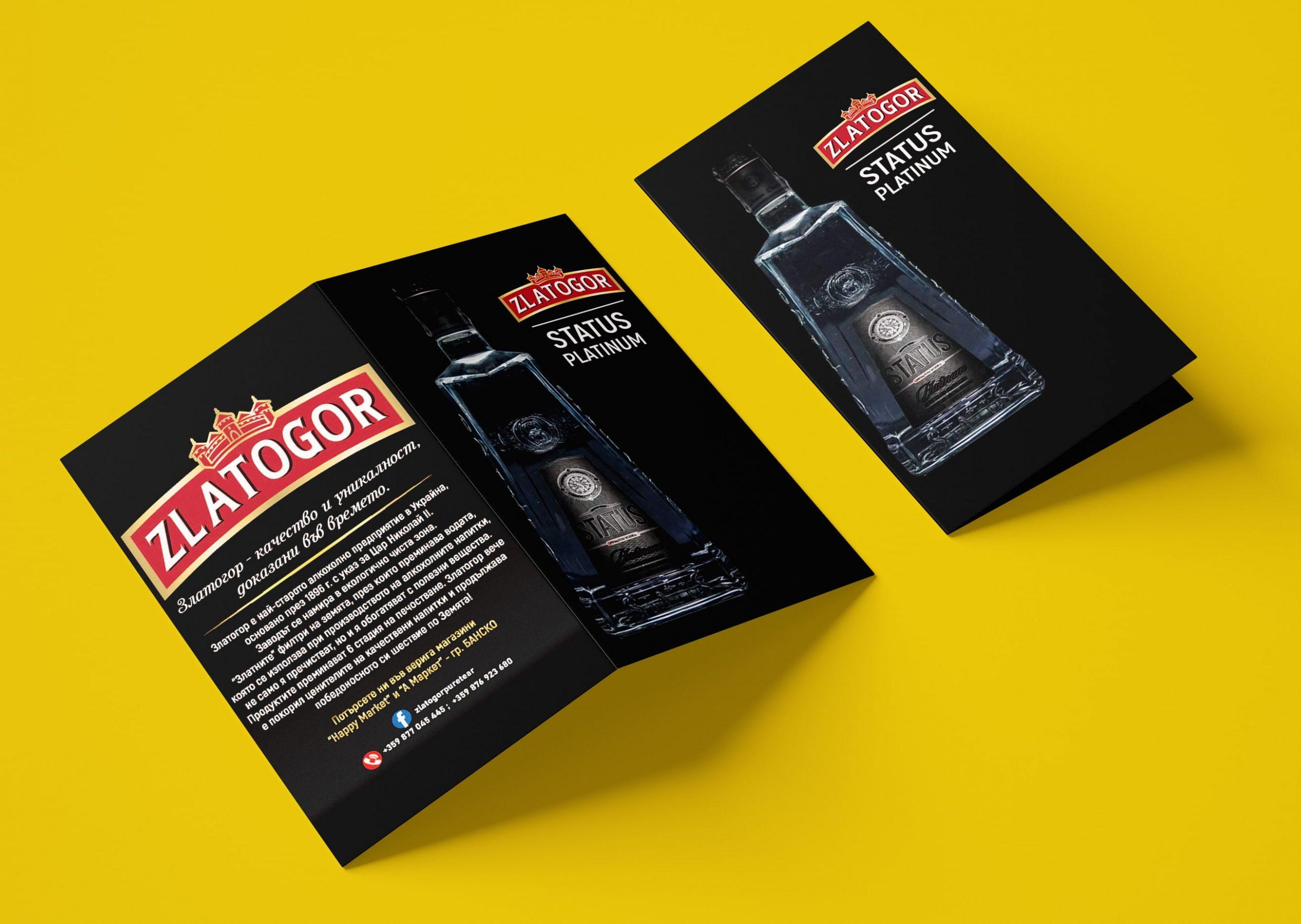 Brochure-vodka zlatogor design