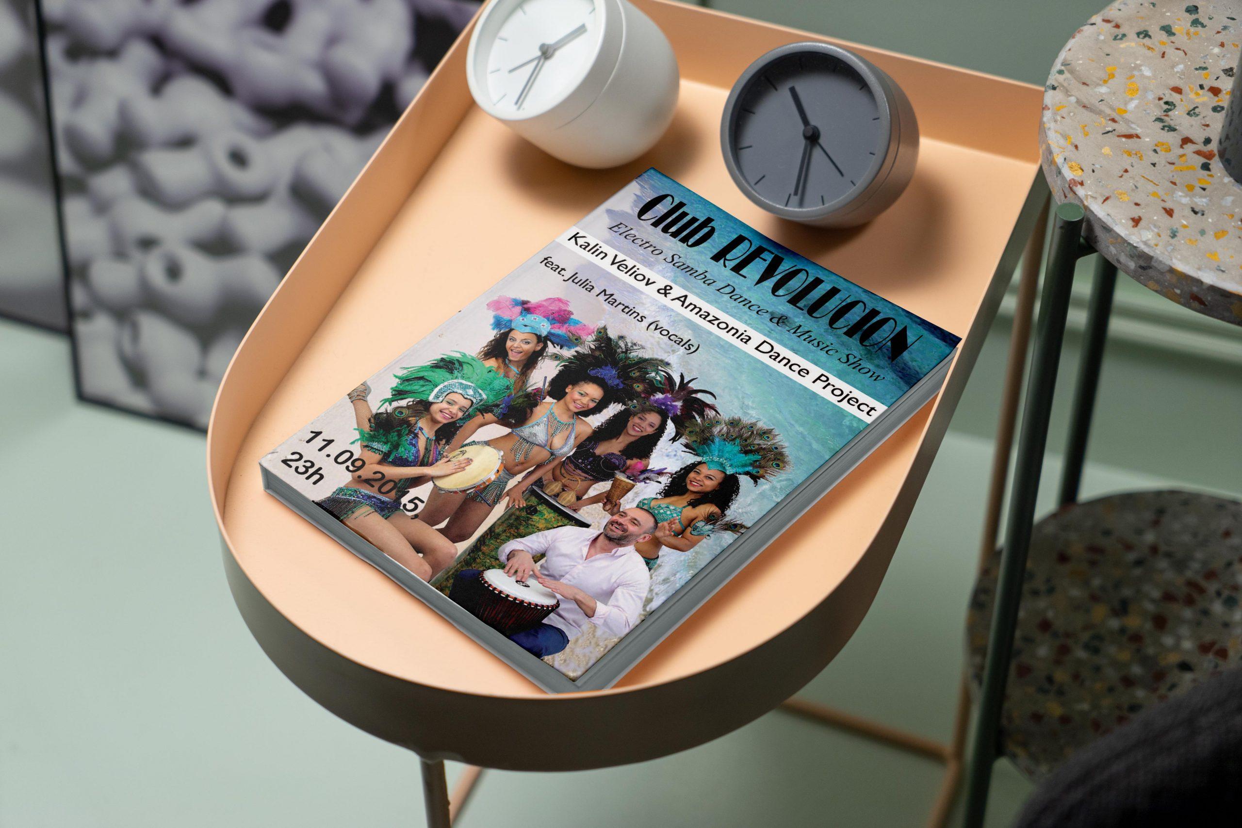 Magazine-cover - amazonia dance project design