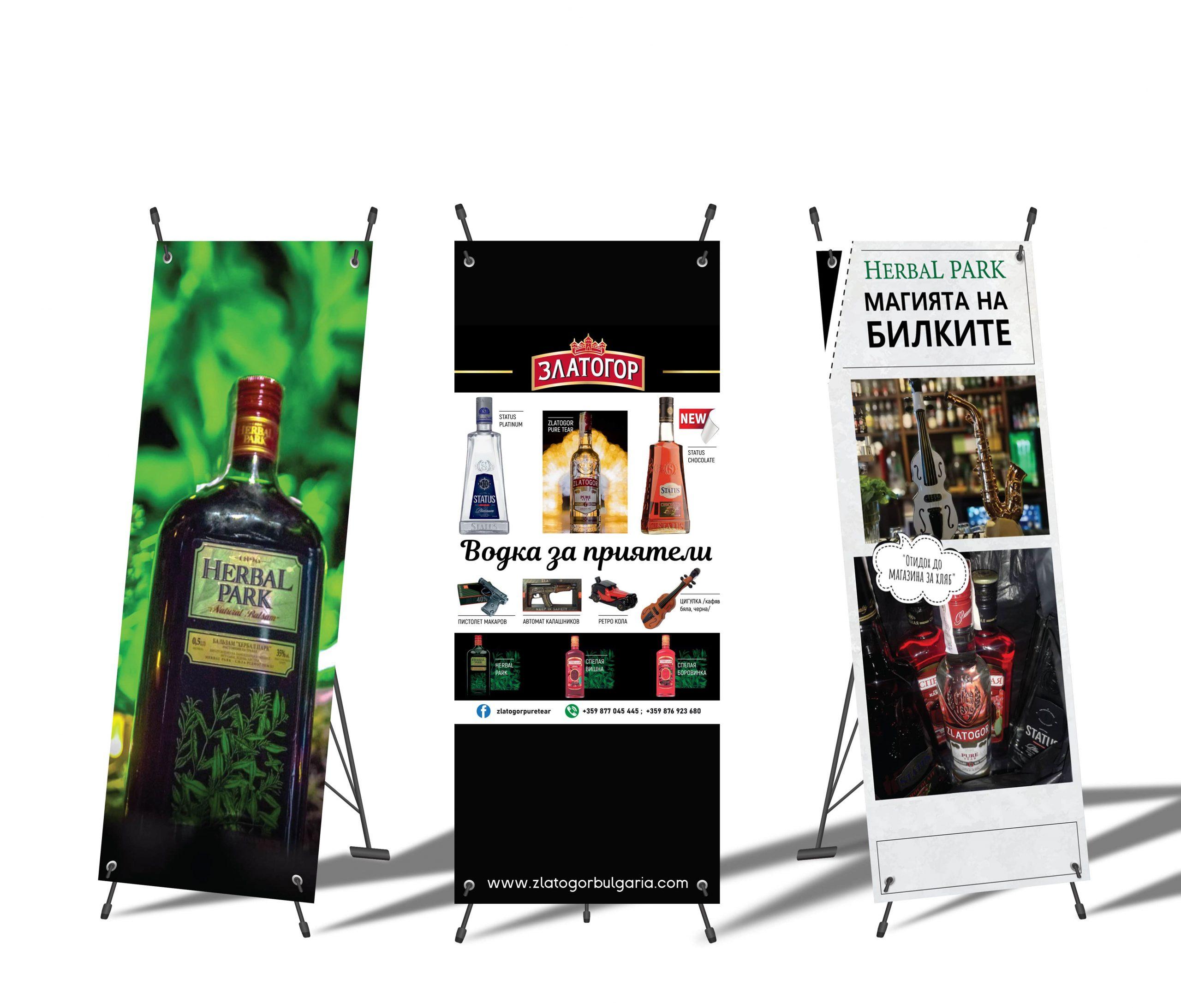 X-Stand-Banner-vodka zlatogor design