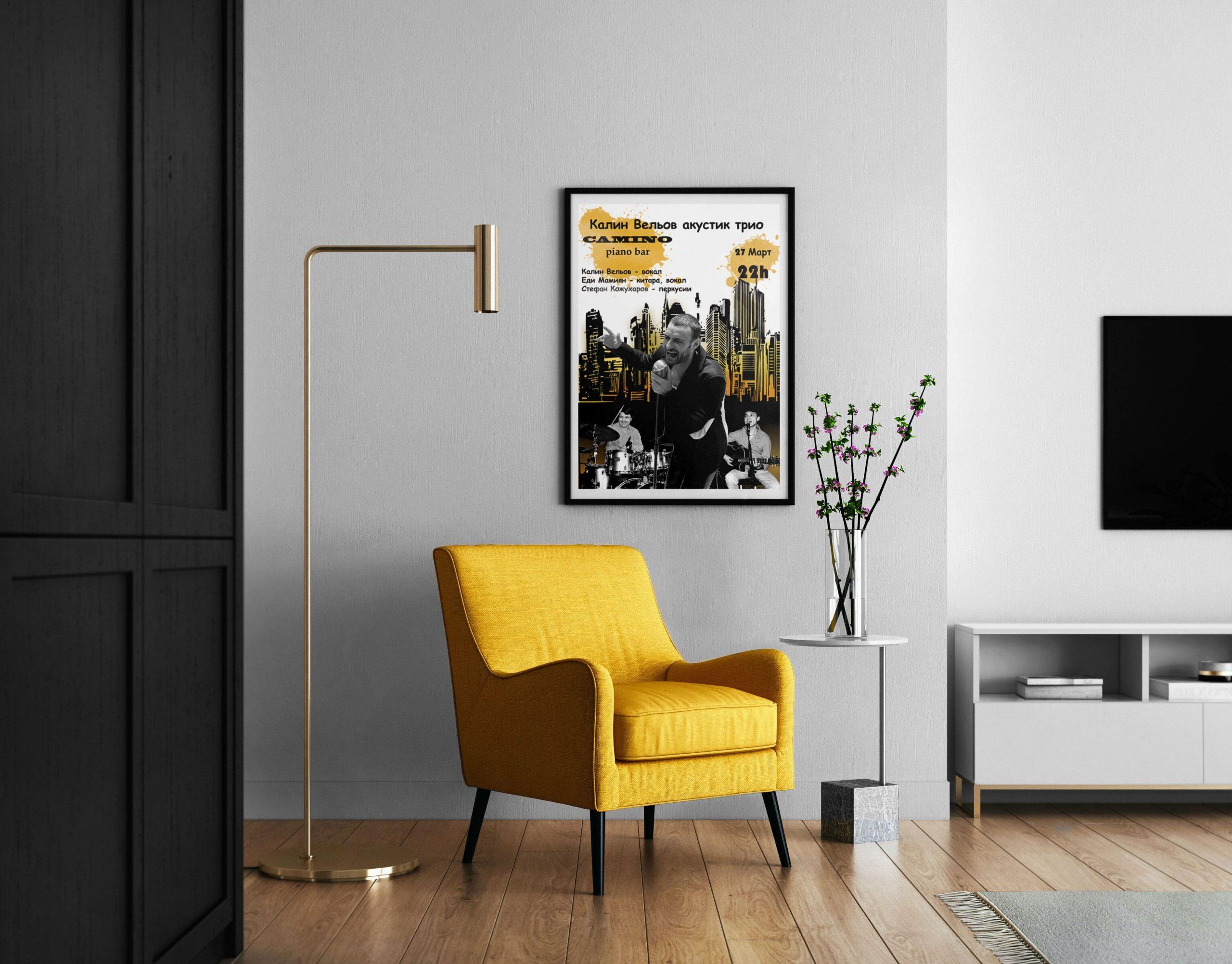 kalin veliov poster poster design