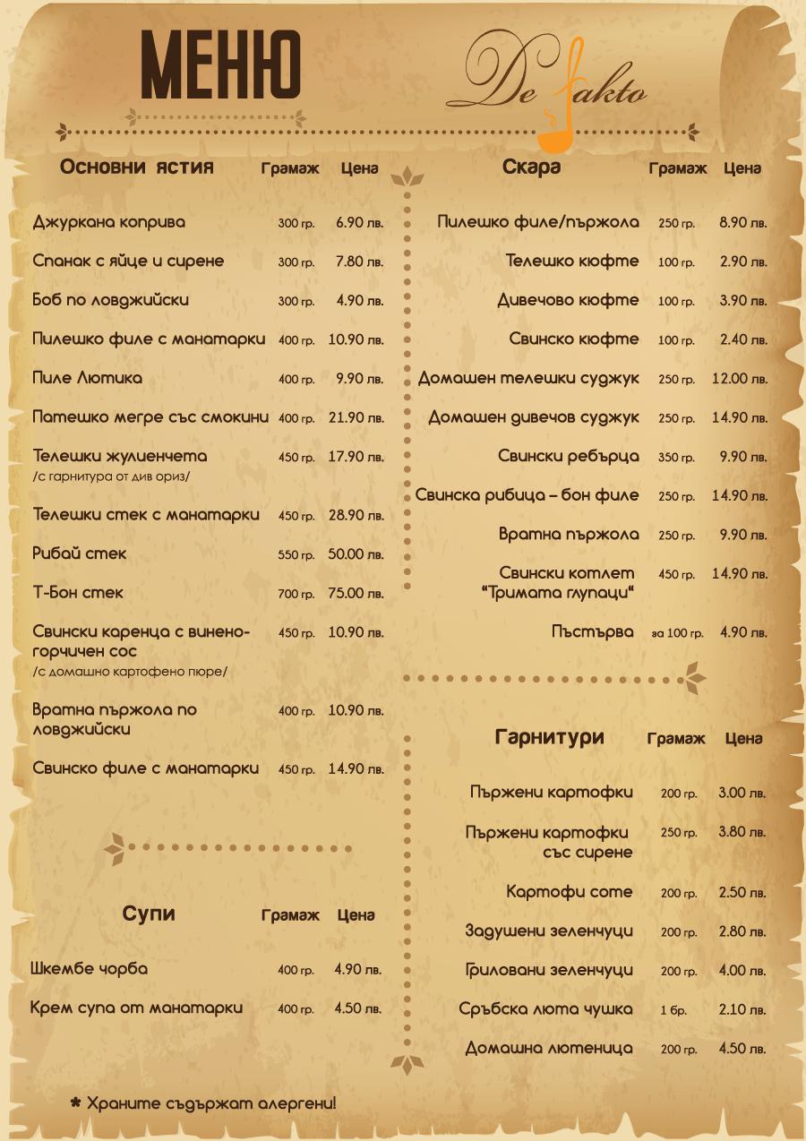 menu defakto DESIGN