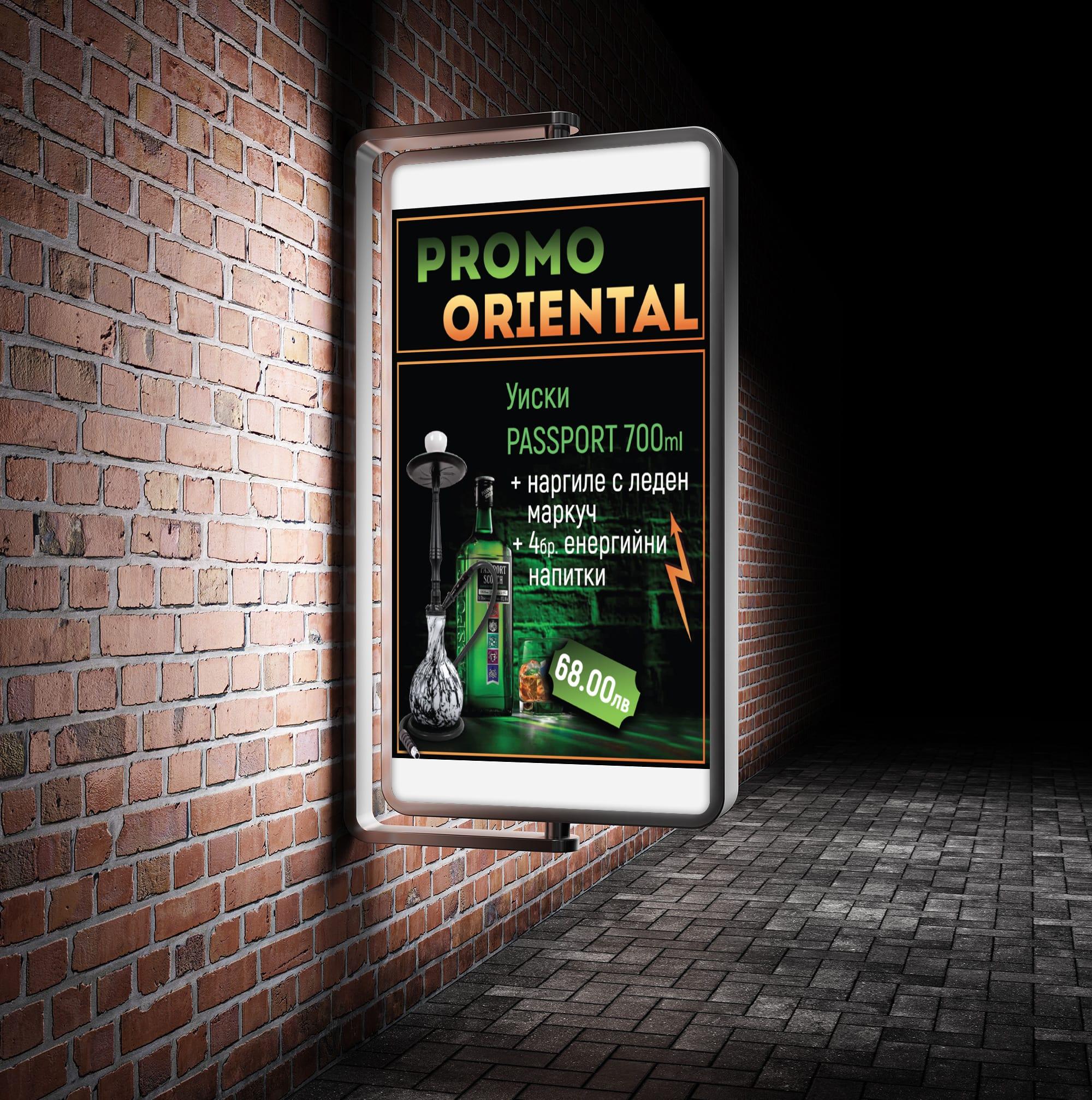 promotiom drink poster design