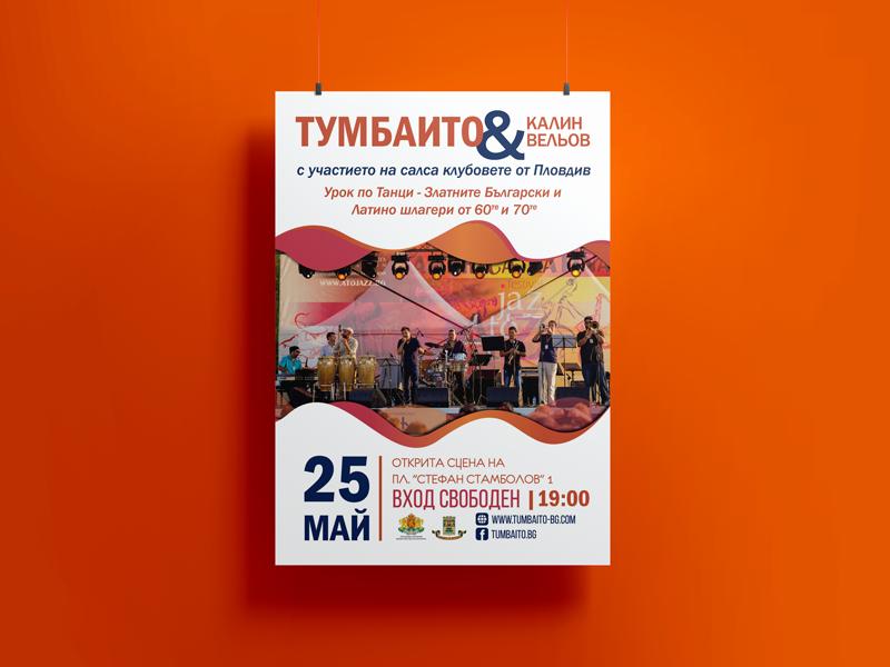 poster-Tumbaito-Plovdiv-Salsa PARTY