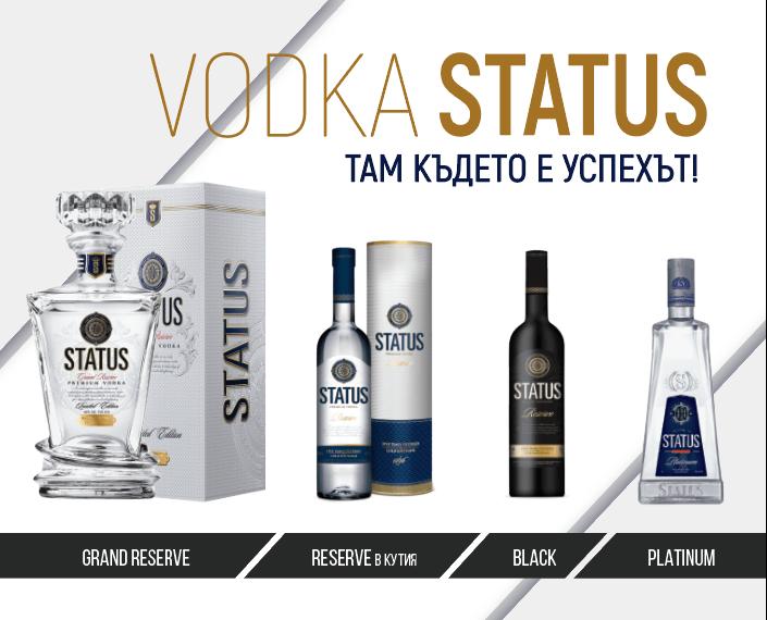 banner vodka Status by Nindika